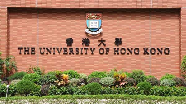HKU Portal login guide